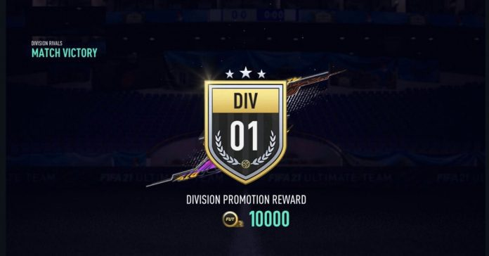 FIFA 21 Division Reward List
